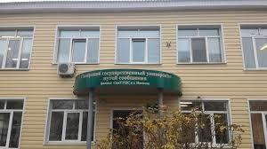 Филиал СамГУПС в г.Ижевске