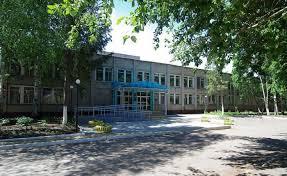 Профессиональное училище № 63