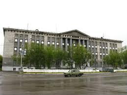 Воркутинский горно-экономический колледж