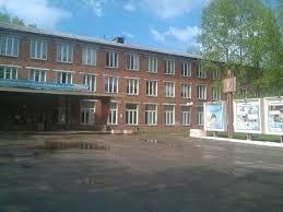 Сыктывкарский целлюлозно-бумажный техникум
