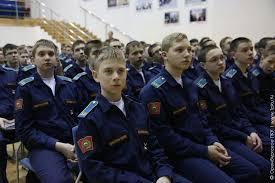 ФСИН России Профессиональное училище № 23