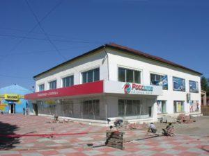 Кызыльский филиал Федерального государственного образовательного учреждения среднего профессионального образования Красноярского юридического техникума