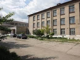 Каменск-Уральский агропромышленный техникум
