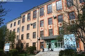 Экономико- технологический колледж