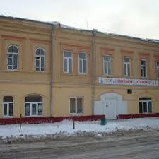 Бузулукский лесхоз-техникум