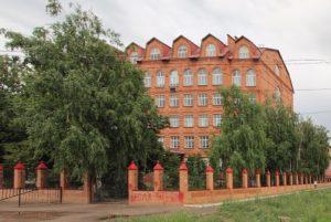 Бузулукский финансово-экономический колледж