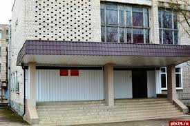 Псковский политехнический колледж