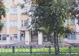Псковское медицинское училище