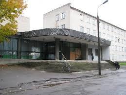 Псковский областной колледж искусств имени Н.А. Римского-Корсакова