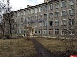 Псковский колледж строительства и экономики
