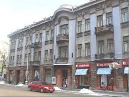 Иркутский областной музыкальный колледж имени Фридерика Шопена