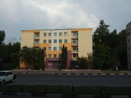 Профессиональное училище № 12 г. Старый Оскол Белгородской области
