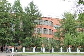 Дзержинский химический техникум имени Красной Армии