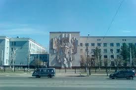 Комсомольский-на-Амуре техникум экономики и права