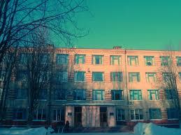 Белгородский механико-технологический колледж