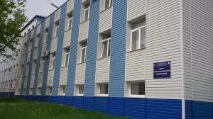 Сахалинский государственный колледж бизнеса и информатики