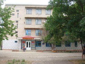 Калмыцкий государственный технолого-экономический колледж