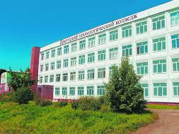Иркутский технологический колледж