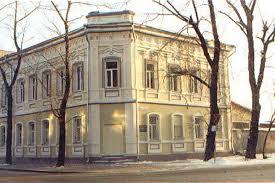 Иркутский реабилитационный техникум