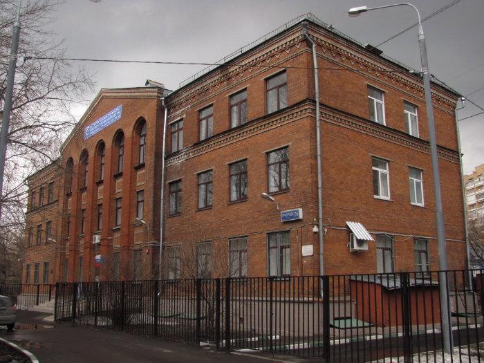 Политехнический колледж № 8 имени дважды Героя Советского Союза И.Ф. Павлова