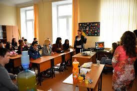 Московский государственный образовательный комплекс (Бывший Московский государственный техникум технологии и права)