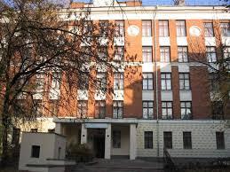 Педагогический колледж им. К. Д. Ушинского (подразделение МГПУ)