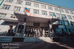 Филиал СамГУПС в г. Казани