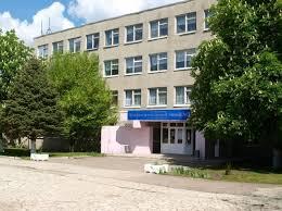 Ростовский колледж технологий машиностроения