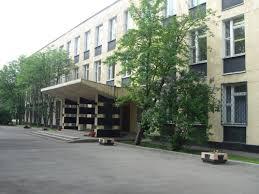 Педагогический колледж № 15