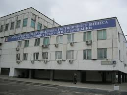 Московский колледж управления, гостиничного бизнеса и информационных технологий `Царицыно`