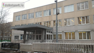 Московский музыкально-педагогический колледж