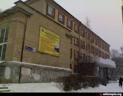 Челябинский автотранспортный техникум