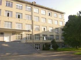 Краснодарский Торгово-Экономический Колледж Краснодарского Края