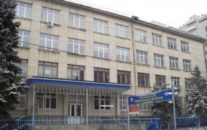 Северо-Кавказский техникум