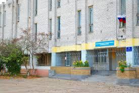 Нижегородский техникум городского хозяйства и предпринимательства