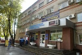 Нижегородский колледж теплоснабжения