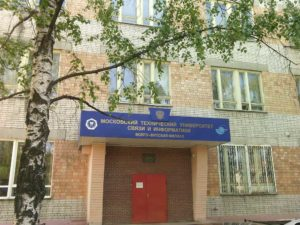 `Московский технический университет связи и информатики` Волго-Вятский филиал