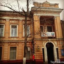 Ростовский колледж рекламы, сервиса и туризма `Сократ`