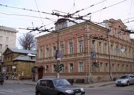 Нижегородское художественное училище (техникум)