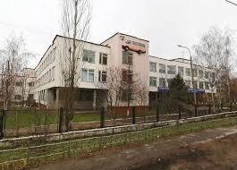 Нижегородский индустриальный колледж