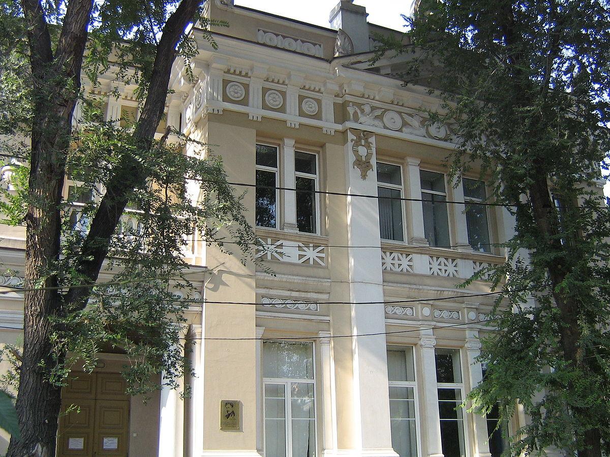 Ростовское художественное училище имени М.Б.Грекова