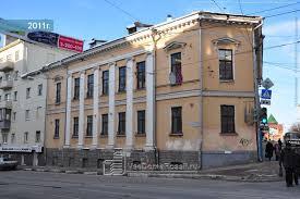 Нижегородское театральное училище (техникум) имени Е.А.Евстигнеева