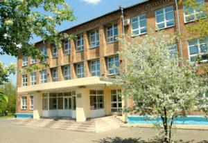 Красноярский педагогический колледж № 2