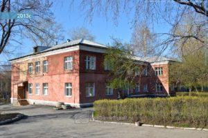Специальное профессиональное училище открытого типа `Уральское подворье`
