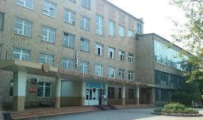 Профессиональное училище № 19 имени В. П. Астафьева