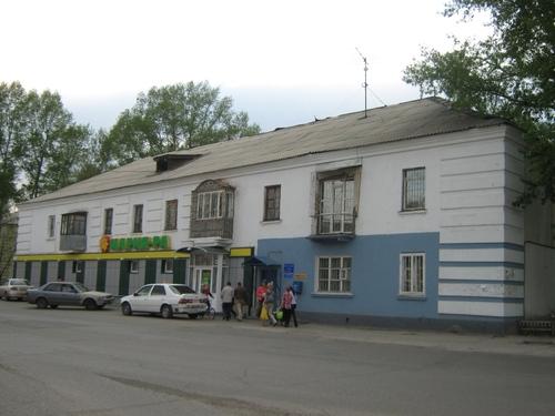 Алтайская академия гостеприимства (Бывший Профессиональный лицей № 38)