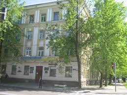 АЛТАЙСКИЙ ПОЛИТЕХНИЧЕСКИЙ ТЕХНИКУМ (Бывшее Профессиональное училище № 81)