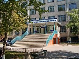 Алтайская Академия Гостеприимства (Бывший Барнаульский торгово-экономический колледж)