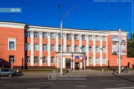 Алтайский государственный колледж