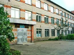 АЛТАЙСКИЙ ПОЛИТЕХНИЧЕСКИЙ ТЕХНИКУМ (Бывшее Профессиональное училище № 8)
